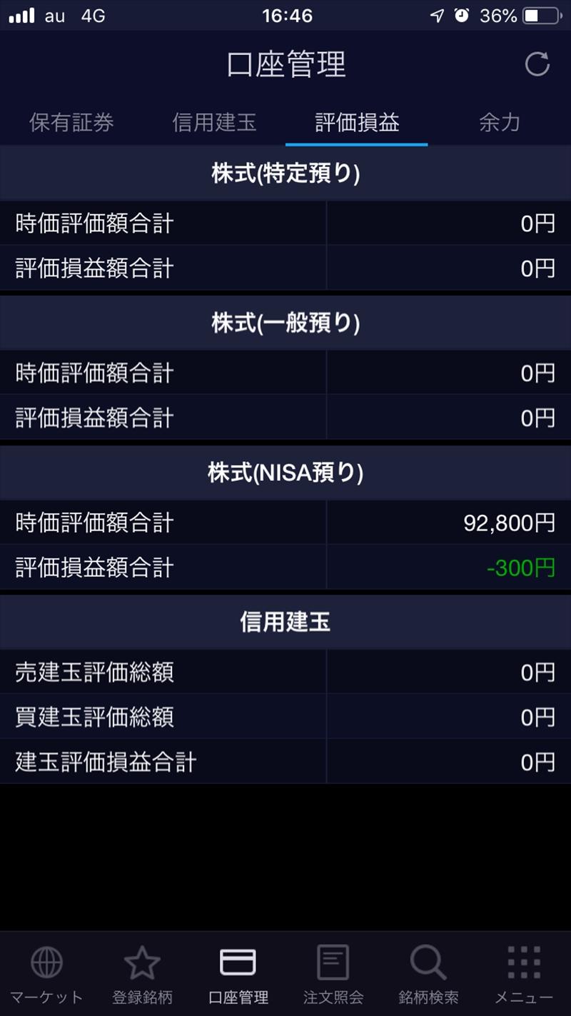20210625_074601000_iOS_R.jpg