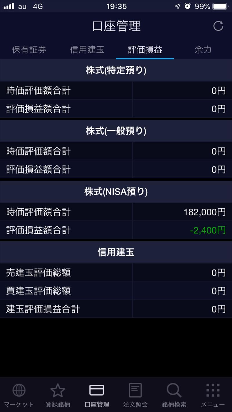 20210709_103519000_iOS_R.jpg