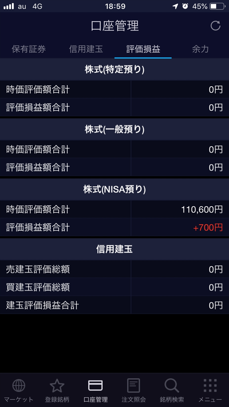 20210716_095910000_iOS_R.jpg