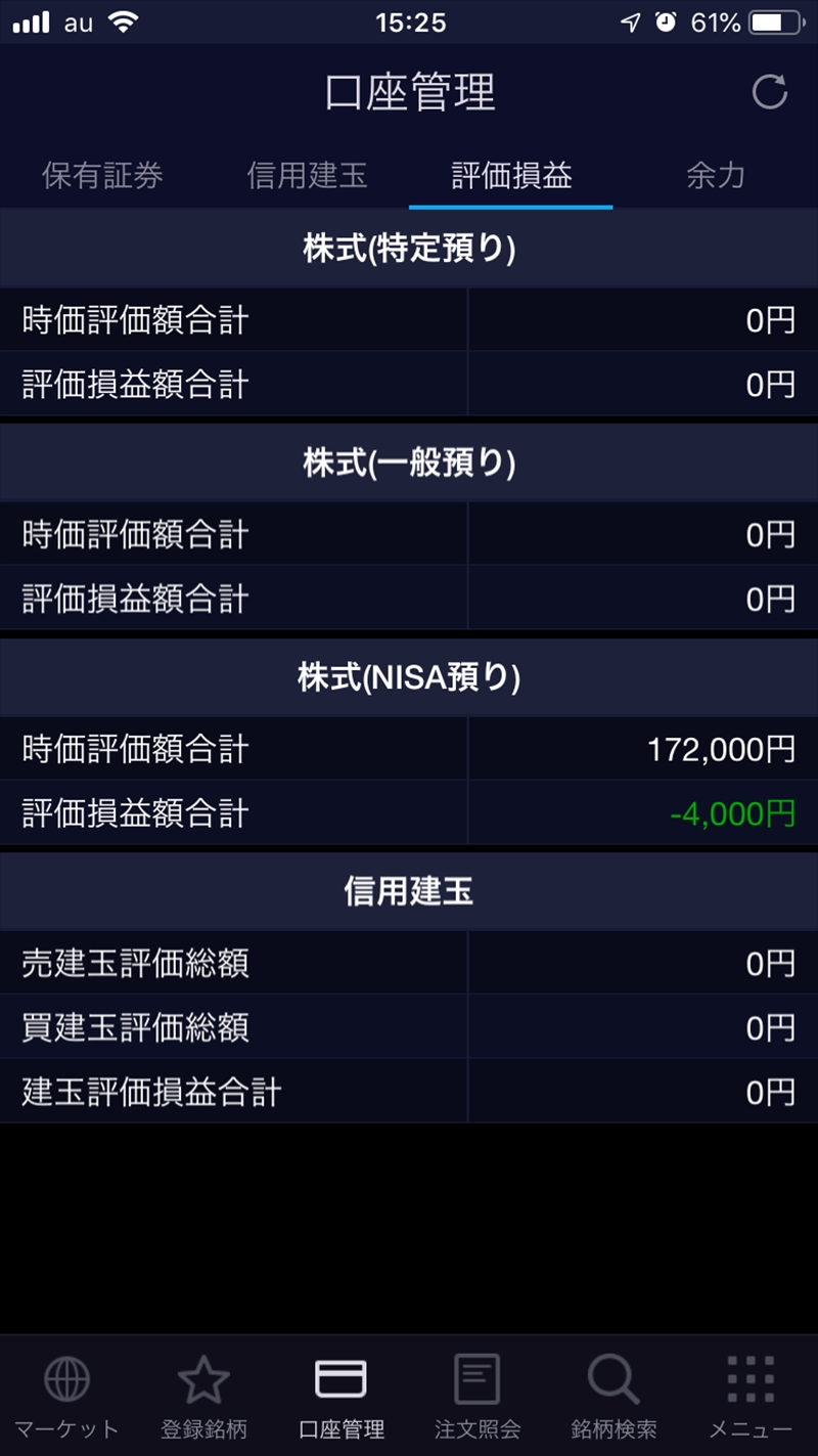 20210721_062523000_iOS_R.jpg