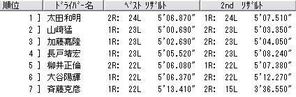 2109045.jpg