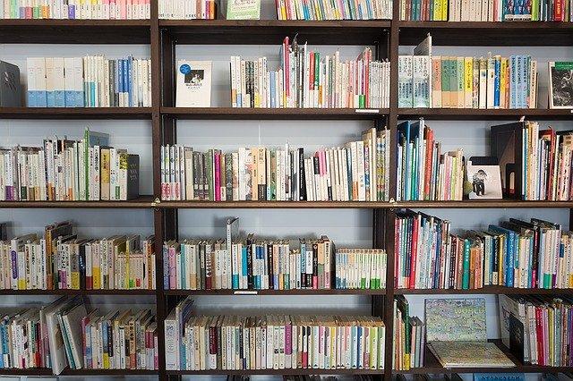 books-1245744_640.jpg