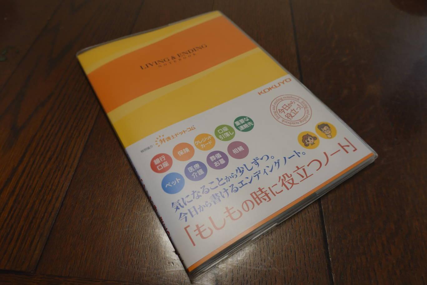 DSC01144.jpg