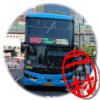韓国, ソウル,2階建てバス