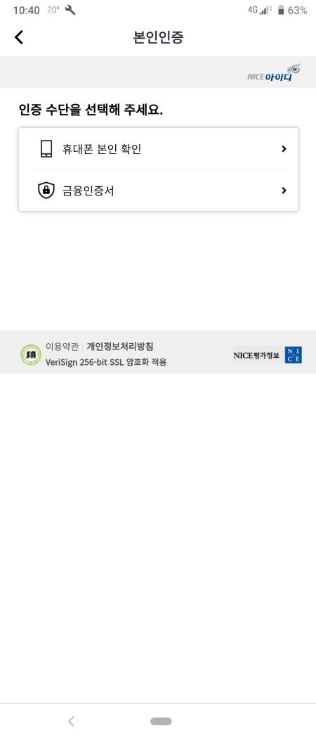 韓国,予防接種証明,ワクチン,電子証明書,COOV
