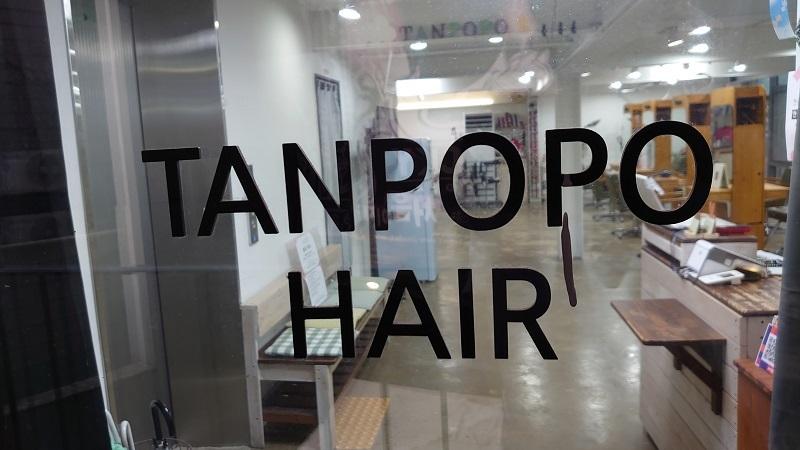 TANPOPO04.jpg