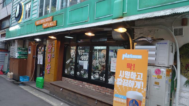 hanamokoshi006.jpg