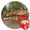二村,江辺児童公園,カニ公園