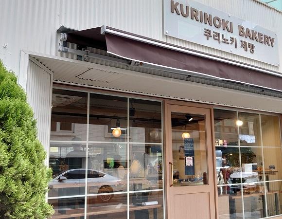 kurinoki008.jpg
