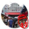 韓国,大林,九老市場,南九老市場
