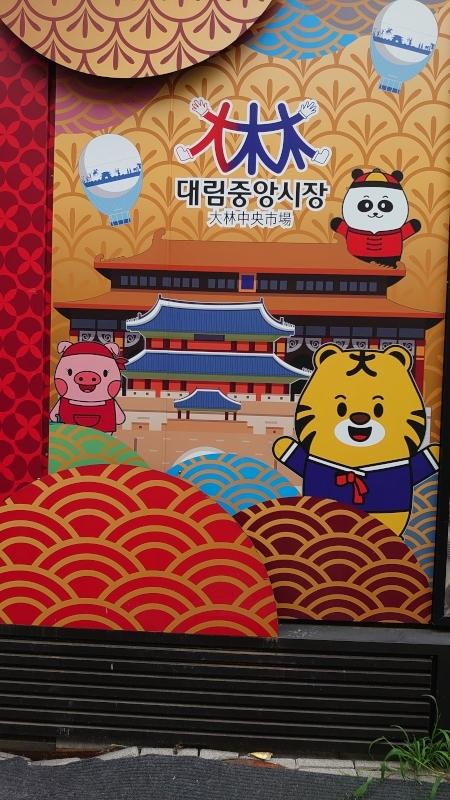oobayashiichiba0015.jpg