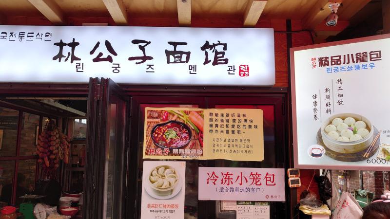 oobayashiichiba0022.jpg