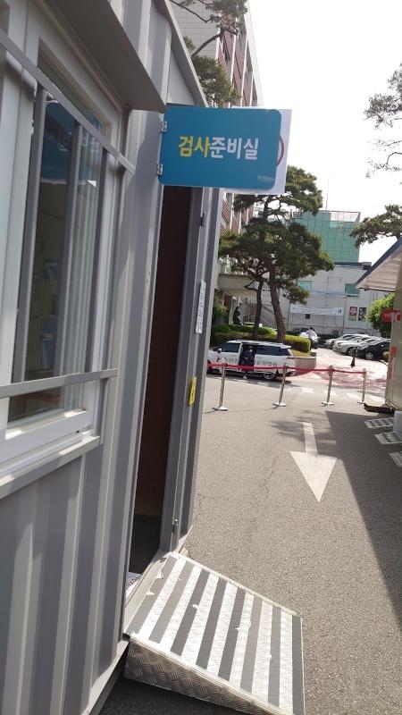 ソウル,検査場,pcr