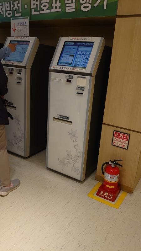 韓国,ソウル,二村,PCR検査