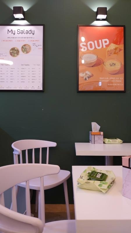龍山,お店,サラダ