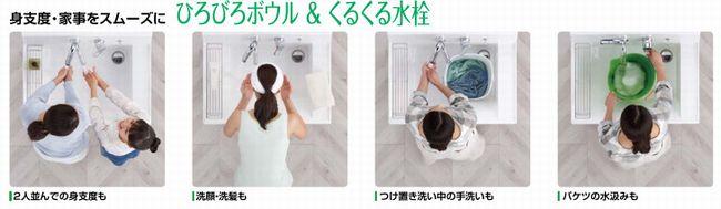 0104_WG01-43-_0464.jpg