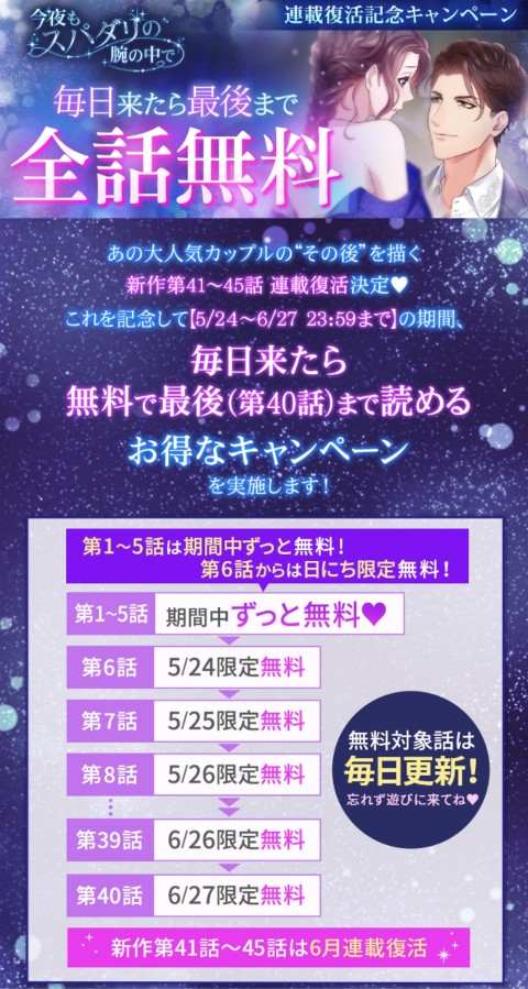blog202759.jpg