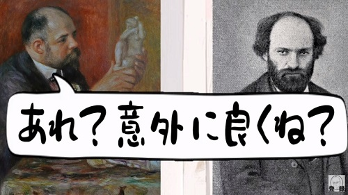 Cézanne_07