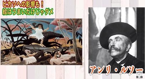 Cézanne_09