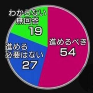 Kenpou_01.jpg