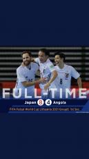 日本対アンゴラ 結果