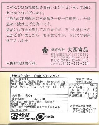 2021-09-19_222905.jpg