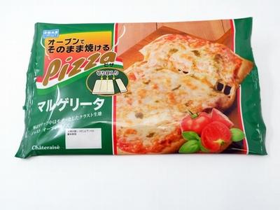 ピザトースト②