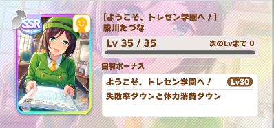 210508駿川たづな