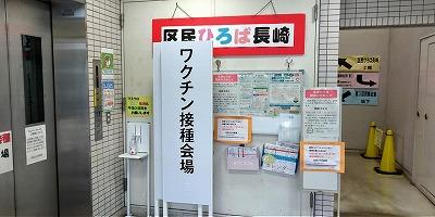 210604hirobanagasaki.jpg