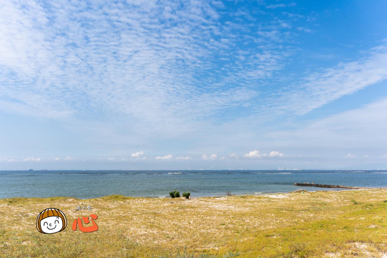 0928蒲池の海