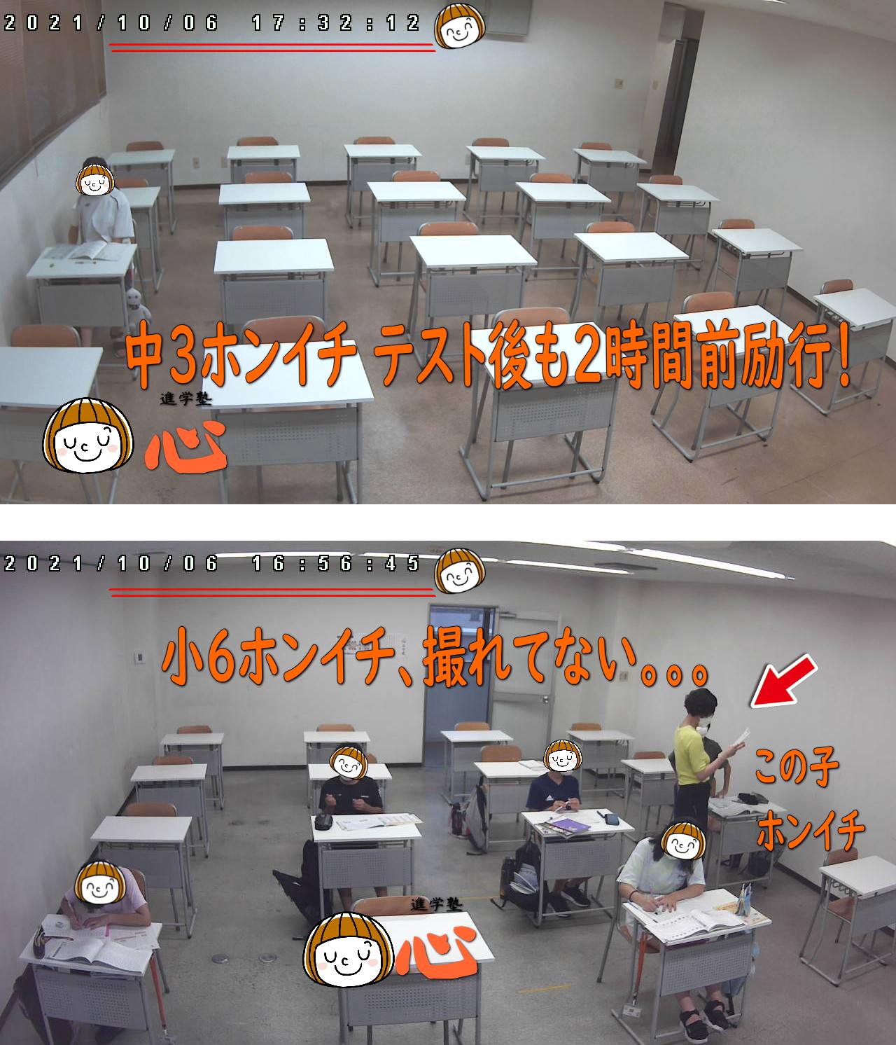 20211006自習室