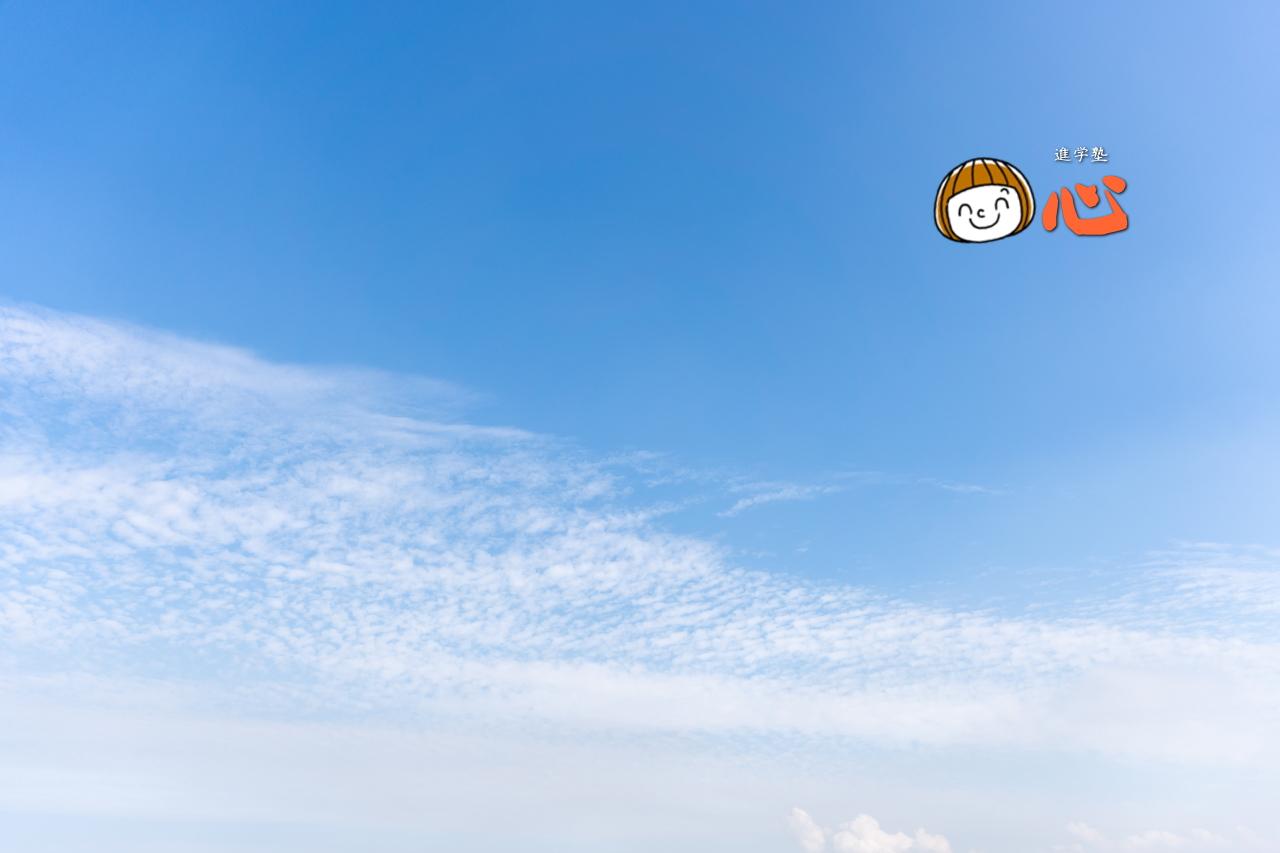 1009秋の空