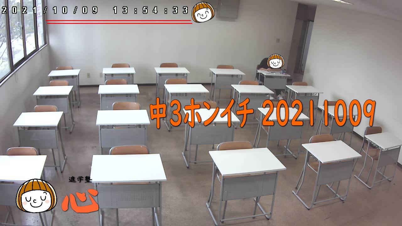 20211009ホンイチ