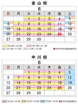 2021_5_31_1.jpg
