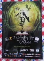 メドック2016−2