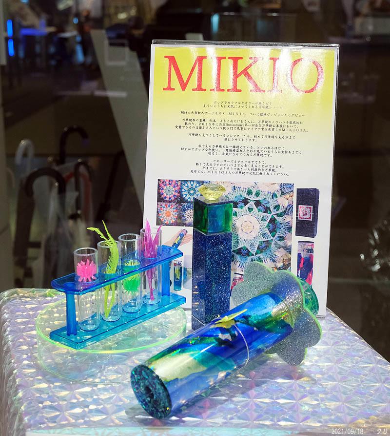 20210918-23MIKIO