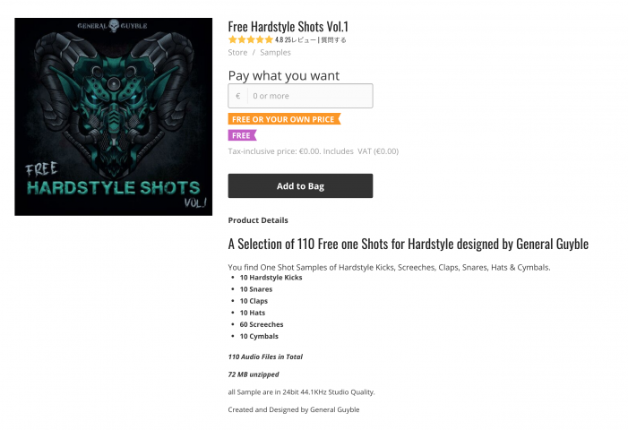 Hardstyle1.png