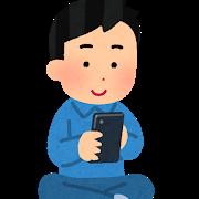 smartphone_suwaru_man.png