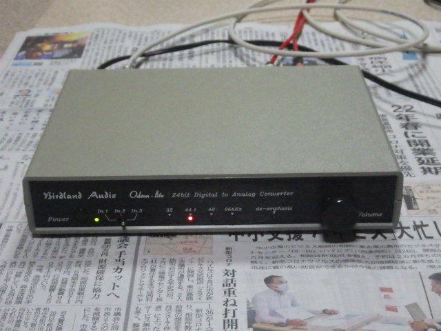 RIMG8013.jpg