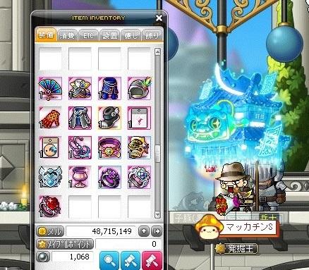Maple_21555a.jpg