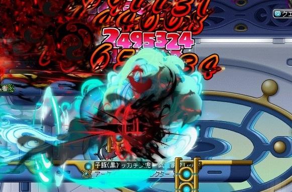 Maple_21574a.jpg