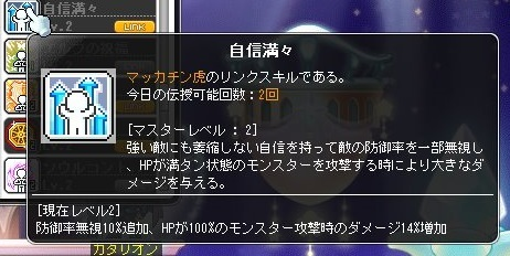 Maple_21578a.jpg