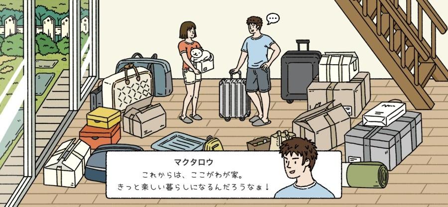 kawaii-20210416-01.jpg