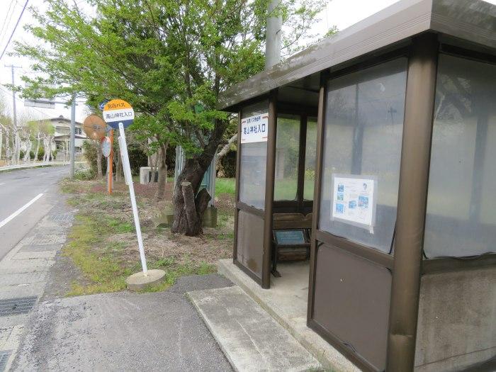 最寄りバス停に到着