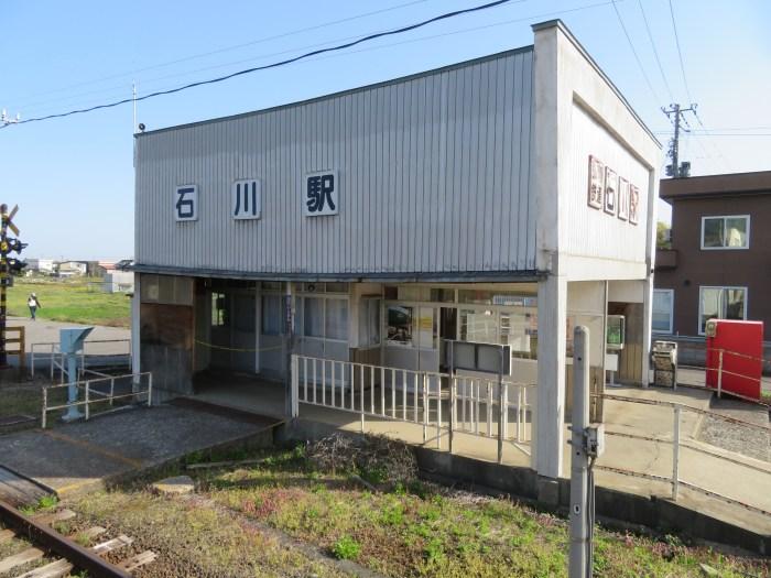 石川駅の駅舎