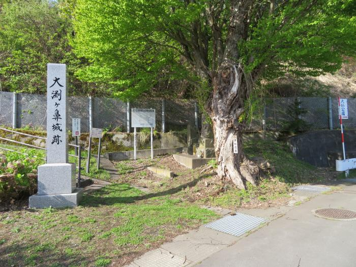 大渕ヶ鼻城跡