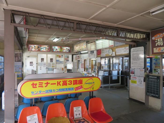 中央弘前駅のコンコース