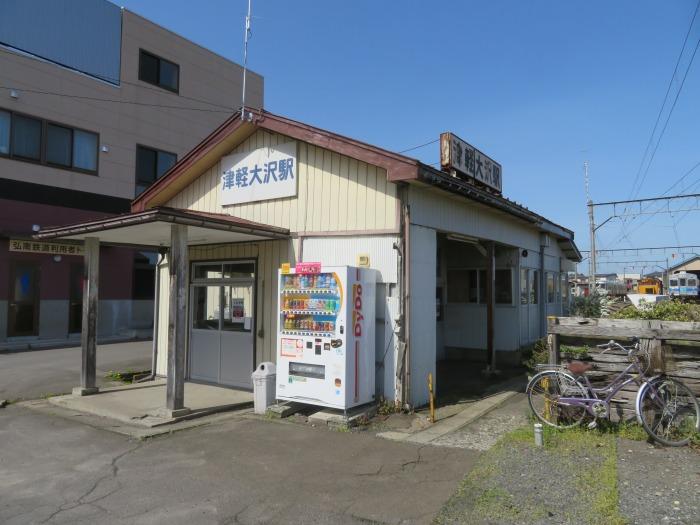 津軽大沢駅の駅舎