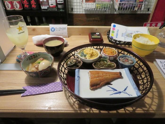 津軽の肴(さかな)セット