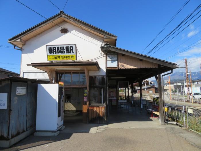 朝陽駅の駅舎